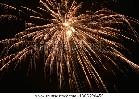 New Year fireworks,holiday picture background