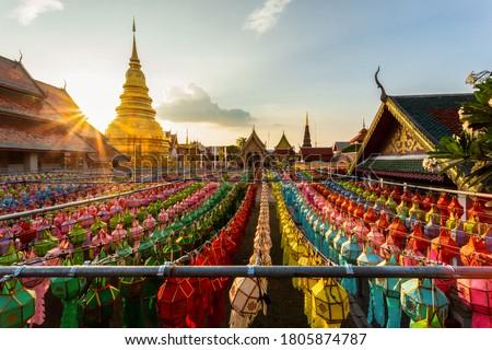 Colorful Lamp Festival and Lantern in Loi Krathong at Wat Phra That Hariphunchai, Lamphun Province, Thailand Royalty-Free Stock Photo #1805874787