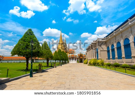 Temple of the Emerald Buddha or Wat Phra Kaew, Phra Aram Luang, special class Temple in the grand palace  ,Major attractions landmark of Bangkok #1805901856