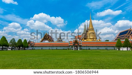 Temple of the Emerald Buddha or Wat Phra Kaew, Phra Aram Luang, special class Temple in the grand palace  ,Major attractions landmark of Bangkok #1806506944