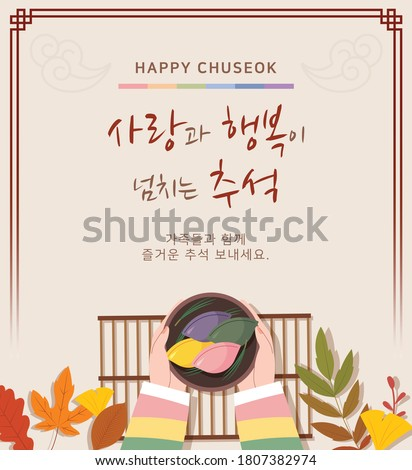 Korean traditional holiday 'Chuseok'. Korean translation: A holiday full of love and happiness. #1807382974
