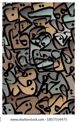 Arabic calligraphy of all kinds of letter shapes with a harmonious blend of colors for greeting, cover, card, decoration, banner, wallpaper, poster and background. the mean is : the beauty of life Royalty-Free Stock Photo #1807554475