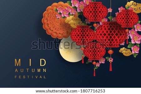 Mid Autumn festival or Moon festival with rabbit and moon, mooncake ,flower,chinese lanterns with gold paper cut style on color Background. ( Translation : Mid Autumn festival ) #1807716253