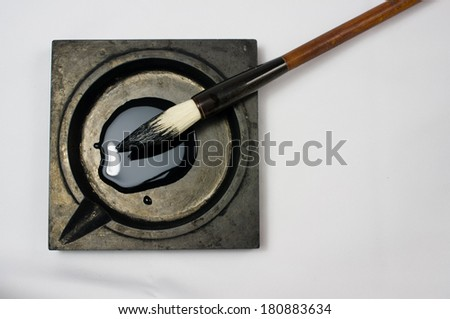 Chinese calligraphy tools with white background #180883634