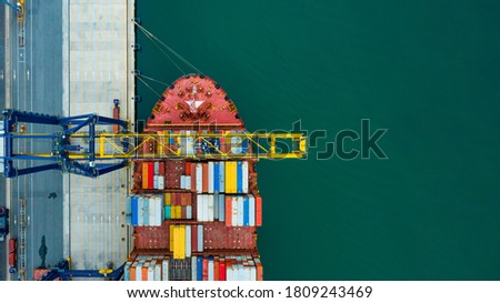 Aerial top view Of Containers cargo ship. Business logistic transportation sea freight, Cargo ship, Cargo container in deep sea port at industrial estate for import export around in the world,  #1809243469