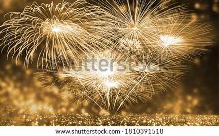 Festive fireworks. Background picture of fireworks, holiday.