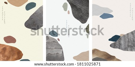 Japanese template with watercolor texture vector. Abstract art background in vintage style. Royalty-Free Stock Photo #1811025871