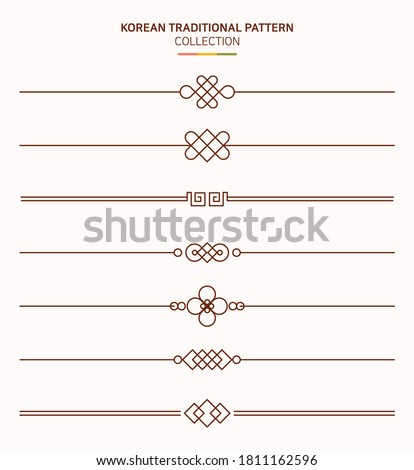 Korean traditional line. East Asian vintage style graphic illustration. Royalty-Free Stock Photo #1811162596