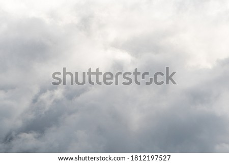 overcast sky with white  and grey clouds Royalty-Free Stock Photo #1812197527