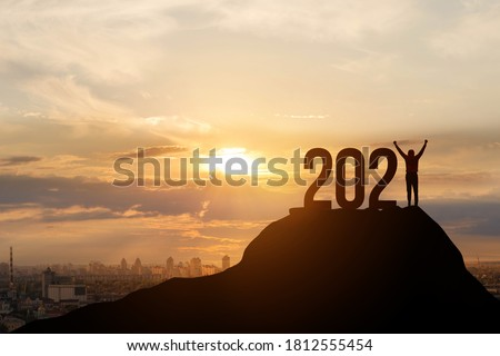 Concept of New 2021 growth and development prospects. Royalty-Free Stock Photo #1812555454