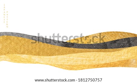Art landscape background with gold texture vector. Japanese wave pattern with mountain banner in oriental style. Royalty-Free Stock Photo #1812750757