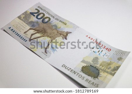 Maned wolf on 200 reais note. #1812789169