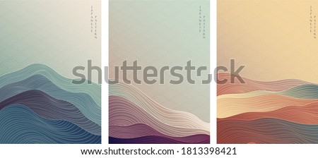 Japanese background with line wave pattern vector. Abstract template with geometric pattern. Mountain layout design in oriental style.  #1813398421