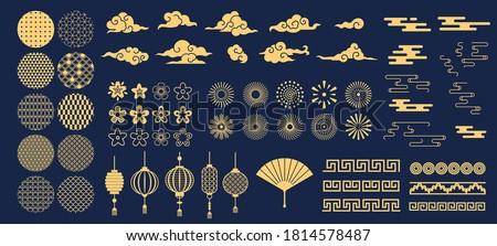 Chinese elements. Asian new year gold decorative patterns and lanterns, flowers, clouds and ornaments traditional oriental style vector set. Asian chinese oriental elements to holiday illustration Royalty-Free Stock Photo #1814578487