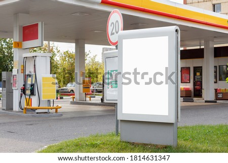 Vertical billboard at the entrance of a gas station, mock up. Royalty-Free Stock Photo #1814631347