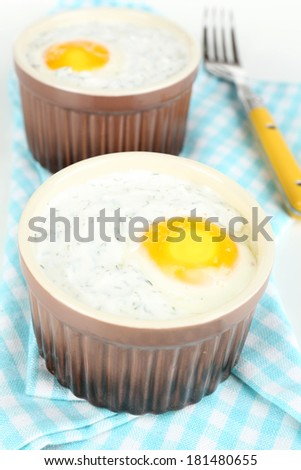 Baked eggs close up #181480655
