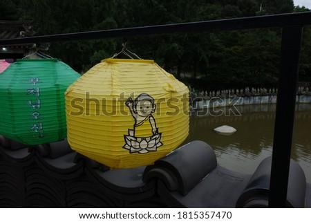 Light lamp for buddha's birthday in Korea. Korean letter means buddha's birthday