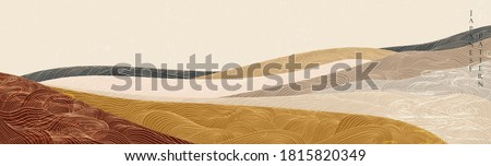 Japanese background with hand drawn wave vector. Abstract template with line pattern. Mountain layout design in oriental style.  Royalty-Free Stock Photo #1815820349