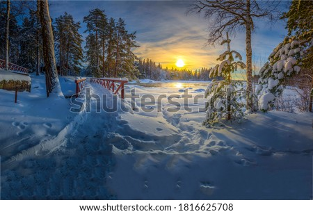 Winter snow forest trail at sunset. Sunset winter snow forest trail. Winter sunset snow scene. Winter snow scene at sunset forest #1816625708