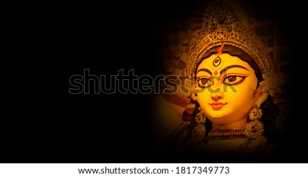 Indian Religion Festival Durga Puja Banner, Header Design with Goddess Durga Face Royalty-Free Stock Photo #1817349773