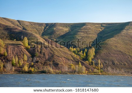 Autumn landscape banner, picture river with mountain. Tatarstan. Russia. The Kama River is the central part of a strikingly beautiful landscape near the city of Kazan. National Park #1818147680