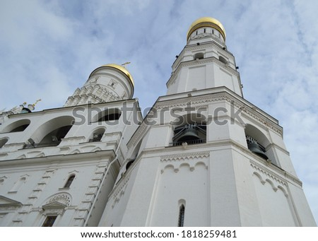 View of the Ivan the Great bell Tower in the Moscow Kremlin. #1818259481