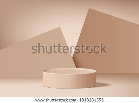 3d platform studio minimal scene with render platform. studio background vector 3d rendered podium. platform render for cosmetic products. Stage showcase platform modern 3d studio brown cream pedestal #1818281558