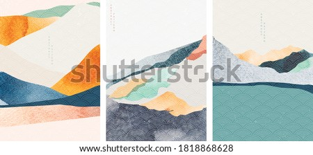Landscape background with Japanese wave pattern. Abstract template with geometric pattern. Mountain layout design in Asian style.  Royalty-Free Stock Photo #1818868628