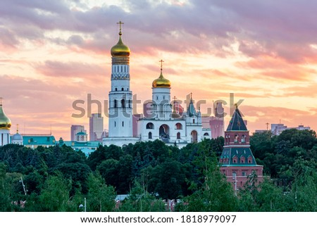 Ivan the Great Bell Tower at sunset, Moscow Kremlin, Russia #1818979097