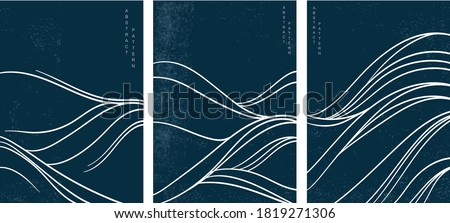 Japanese wave pattern with abstract art background vector. Water surface and ocean elements template in vintage style.