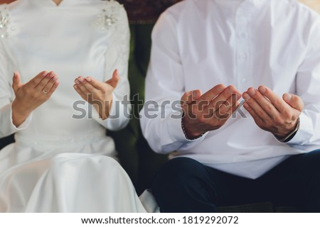 National wedding. Bride and groom. Wedding muslim couple during the marriage ceremony. Muslim marriage. #1819292072