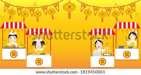 """Vector illustration of a street food restaurant in a vegetarian festival,with Chinese and Thai flags meaning """"vegetarian"""" on a yellow background. Royalty-Free Stock Photo #1819450061"""