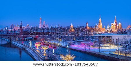 Panorama Moscow. Russia in winter morning. Sights in Moscow in winter. Snow on streets of Russia. Kremlin and St. Basil's Cathedral in distance. Moscow river on morning. Christmas holidays in Russia. #1819543589