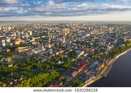 Perm, a large city of the Urals, the capital of the Perm Territory from a bird's eye view, drone photography. Royalty-Free Stock Photo #1820288228