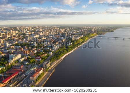 Perm, a large city of the Urals, the capital of the Perm Territory from a bird's eye view, drone photography. Royalty-Free Stock Photo #1820288231