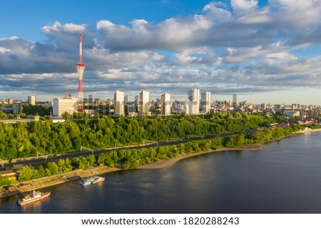 Aerial view, drone photography, panorama of Perm, Ural region of Russia. Royalty-Free Stock Photo #1820288243