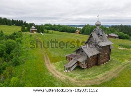 Khokhlovka, near Perm, Ural region of Russia. Royalty-Free Stock Photo #1820331152