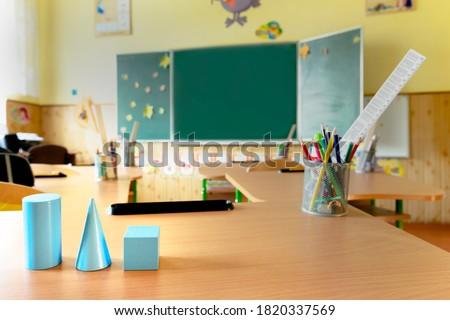 School. Geometry lesson. Geometric figures.