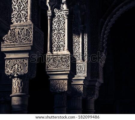 Alhambra islamic art  Royalty-Free Stock Photo #182099486
