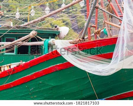 Vietnam, Vung Vieng fishing village, Bai Tu Long Bay, Bai Tu Long National Park. Fishing boat with net. Royalty-Free Stock Photo #1821817103