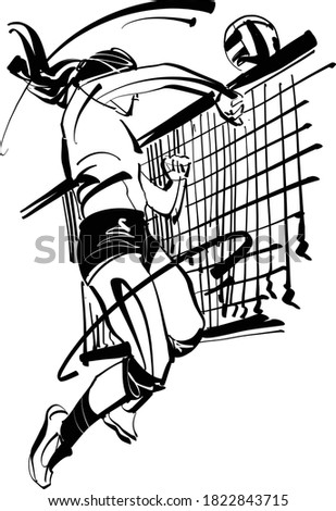 the vector illustration of the volleyball female player