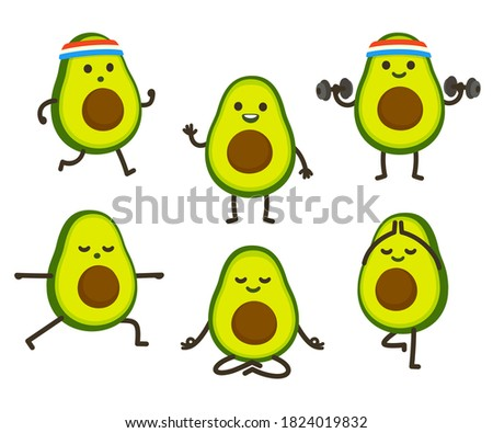 Cute cartoon avocado character illustration set. Funny avocado jogging and lifting dumbbells, doing yoga and meditating. Cardio, strength training and wellness. Heath and fitness clip art.