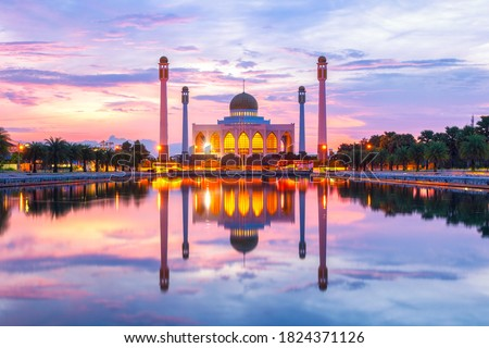 Landscape of beautiful sunset sky at Central Mosque, Songkhla province, Thailand Royalty-Free Stock Photo #1824371126