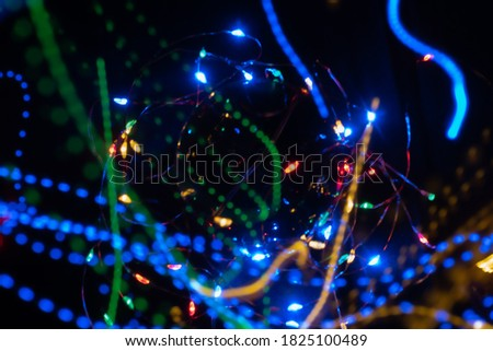 Colorful lighting abstract blurred background