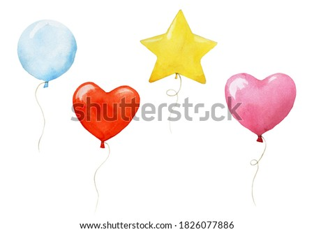 watercolor set with colored balloons isolated on white background. collection of festive balloons, round, star, heart. decoration for the holiday, birthday. balloons blue, red, pink, yellow