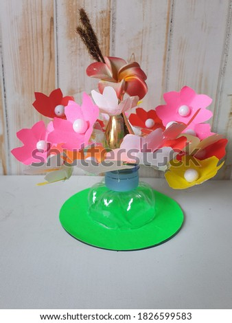 abstract colorful paper flowers, quilling craft, handmade.selective focus #1826599583
