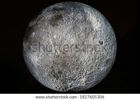 Detail of a Full Moon Royalty-Free Stock Photo #1827605306