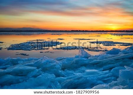 Ice floating on the Amur river. Khabarovsk Krai, far East, Russia. #1827909956