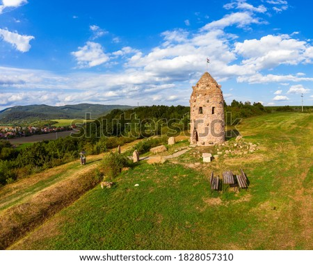 The world carved in stone movie maded inthis place. The millennium lookout tower is a monument of this film. Amazing reccreation place. Hiking, pikniking and much more famialy program. Royalty-Free Stock Photo #1828057310
