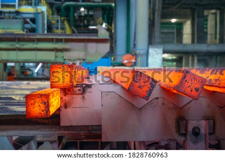 Steel production in electric furnaces. Sparks of molten steel. Electric arc furnace shop . Metallurgical production, heavy industry, engineering, steelmaking #1828760963